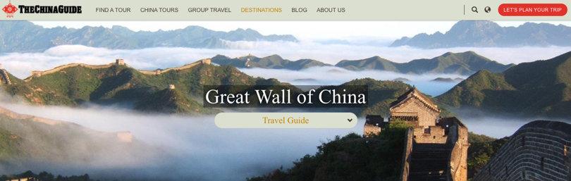 Image Virtual Field Trips - Great Wall, China